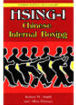 Hsing-I, Body-Mind Boxing