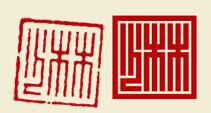 Le pictogramme du Sao-Lim créé pour YI-XIN est inspiré des sceaux chinois à idéogrammes géométriques. On y retrouve les deux caractères « petite » et « forêt » du nom Sao-Lim. Ce pictogramme symbolise par ailleurs le labyrinthe de l'apprentissage. Il n'y a pas d'issue à ce dédale sauf en accédant à une dimension supérieure de compréhension…
