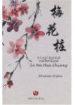 Mei Hua Zhuang