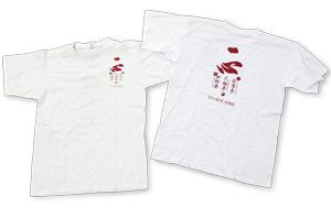 T-shirt YI-XIN