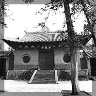 Temple de Shaolin