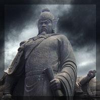 A en croire la tradition, c'est le général Yueh Fei de la dynastie Sung (960 – 1127) qui serait à l'origine du Hsing-I. Cependant, certains éléments de son histoire (comme sa mort précoce à l'âge de 39 ans) font planner le doute sur cette hypothèse. Quoi qu'il en soit, aux alentours de 1650, des traces écrites mentionnent un certain Ji Long Feng, originaire du Shanxi, expert dans le maniement de la lance et qui, par le biais de ses deux meilleurs élèves engendre une généalogie de pratiquants de Hsing-I Chuan qui se ramifie jusqu'à nos jours.